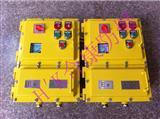 电磁阀防爆控制箱,防爆外壳,防爆机箱加工
