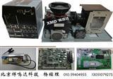 三菱大屏VS-XL50CH机芯设备