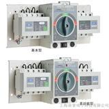 日本进口双电源自动转换开关型号KWQ4-63