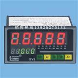 智能5位显示控制电压电流表
