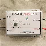 精密可调高压静电电源 输出电压可达20KV