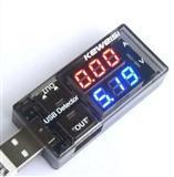 双USB电流电压检测表测试仪 一分二转接头 电源性能测试