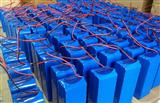 10.8V22Ah锂电池组12V 11000mAh 22000mAh 28000mAh割草机带板锂电池组