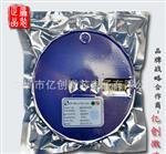 74HC164D|NXP/恩智浦