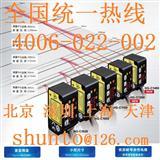 日本HG-C1200进口激光位移传感器