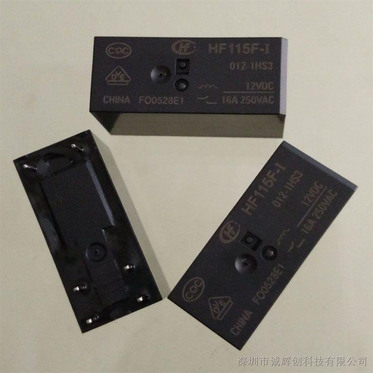 供应宏发继电器HF115F-I/012-1HS3原装现货