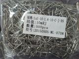 生产康铜电阻LUI-10-1.6-10-C-J-BS  10MR  J