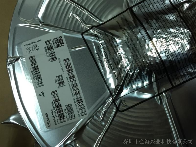 供应英飞凌胎压监测芯片 SP370胎压监测方案