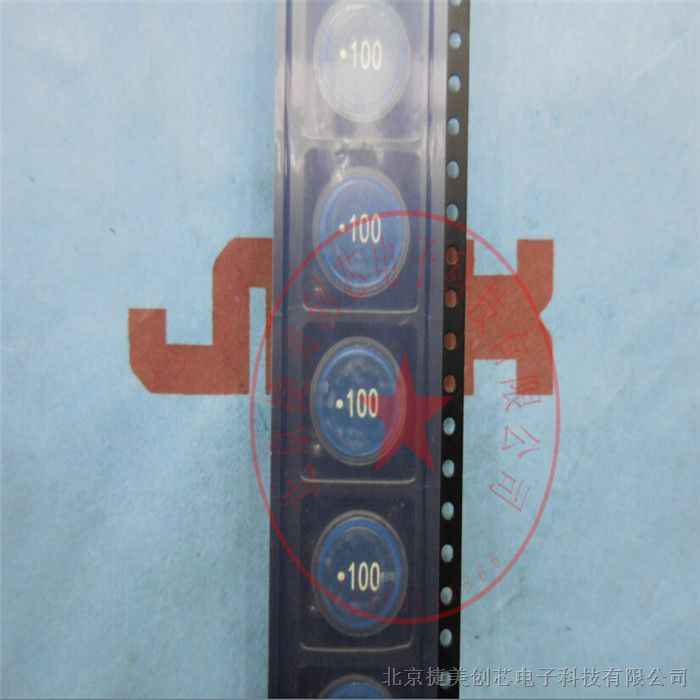 SLF12575T-100M5R4-PF�N片�感