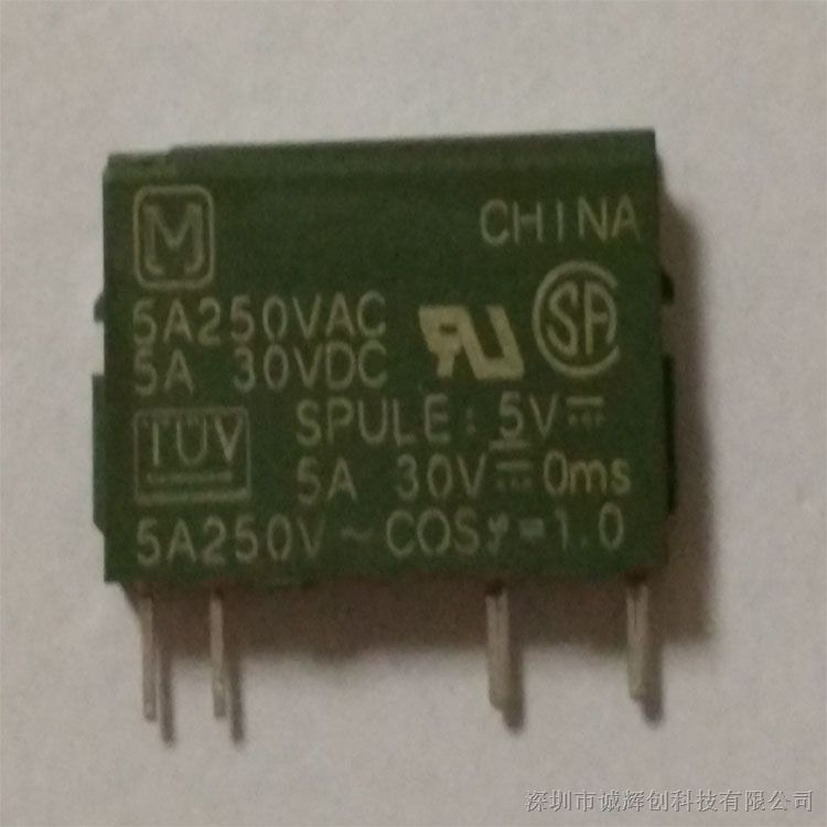 进口车松下功率 继电器PA1a-5V APA3319