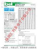 现货原装美国Bel玻璃管保险丝5TT-3-R/125V/250V