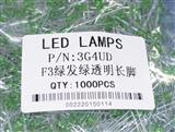 直插LED发光二极管 3MM 绿色 绿发绿 圆头 绿光灯珠 100个