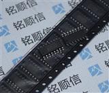 贴片 74HC4051D 模拟多路复用器/信号分离器 SOP-16