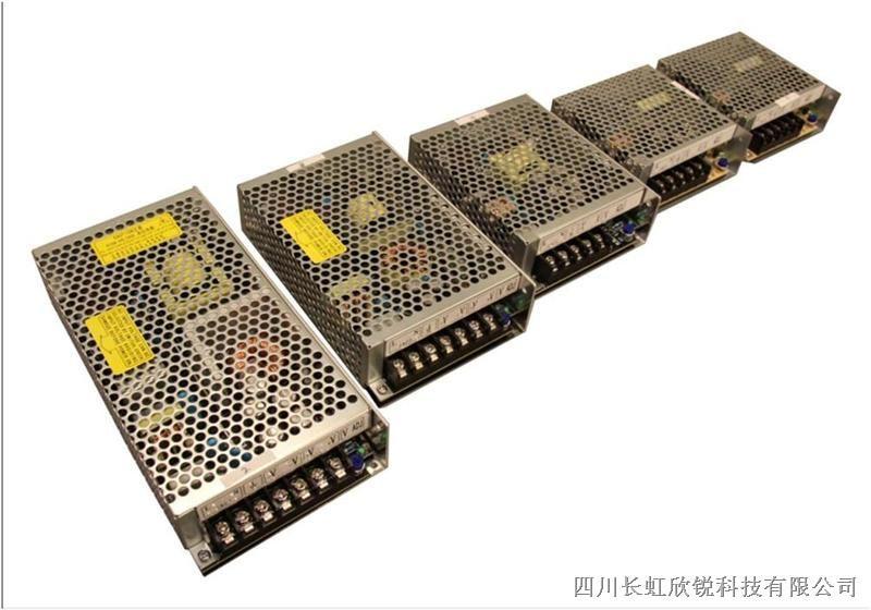 4A铁壳工业电源