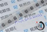 全新原装MABAES0025 SM-138集成电路深圳现货特价M/A-COM品质保证