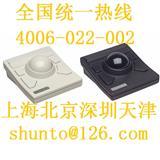 DESKTOP进口轨迹球鼠标DT2257X20V00BLK安防监控用轨迹球型号DT225