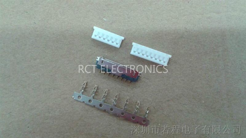 供应ACES宏致50459超薄连接器白色 MOX2.0深圳优质厂家 MX2.0
