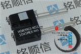 HOA0961-N51原装HONEYWELL光电断续器