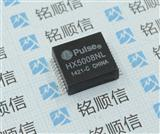 HX5008NL HX5008 PULSE SOP24 全新原装现货