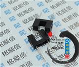 GP1A53HR GP1A53 槽型光电传感器 对射式光电开关 原装现货