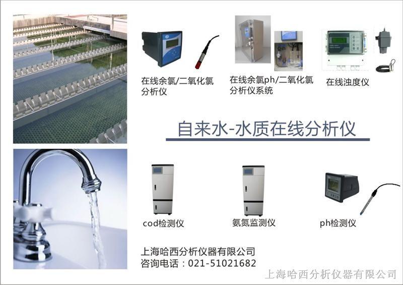 供��CLD200在�二氧化氯�z�y�x,不需使用���,�S�o���,使用方便,�S家直接供�,值得信�!