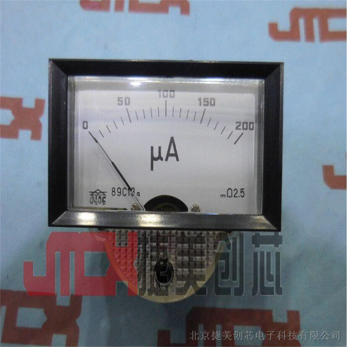 89C13A 200uA指�式�C械表�^