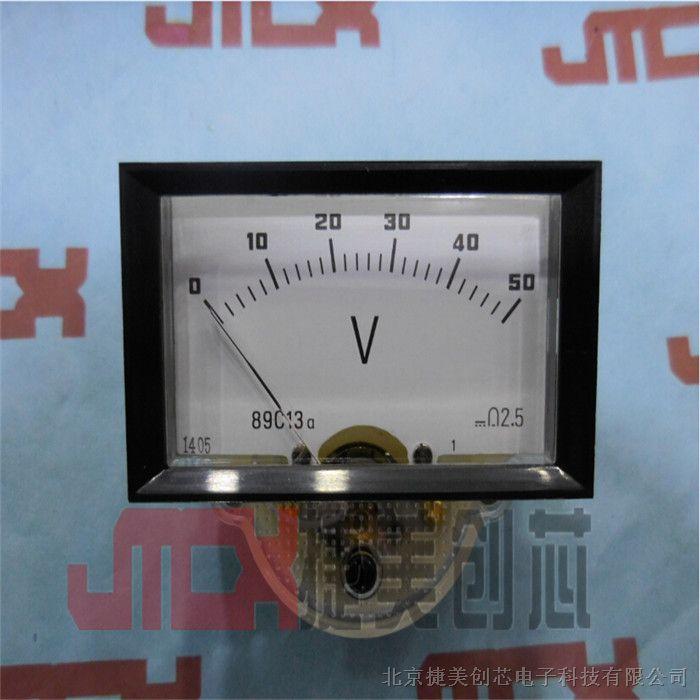 89C13A 50V指�式�C械表�^