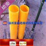 优质环氧管 绝缘管 环氧树脂管