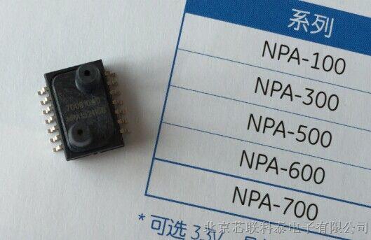 Ge Nova差压7Kppa技术计量检测压力传感器NPA-700B-001D