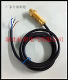 Q-TC01-24-G本安永磁位置开关