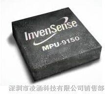 供�� MPU-9150  陀螺�x