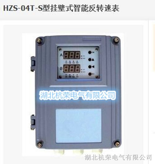 SDKZ-Z0K速度检测仪