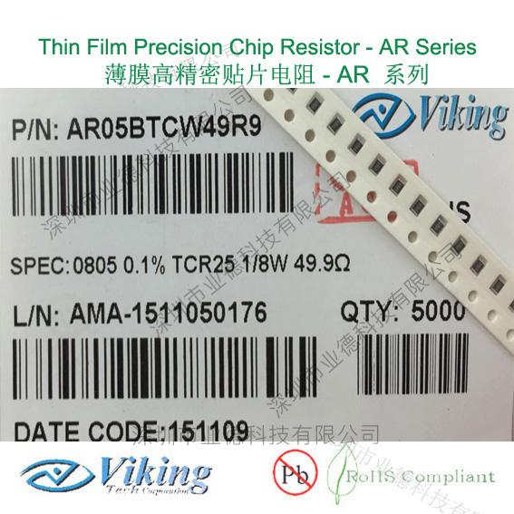 AR05BTCW49R9|AR05BTCW49R9精密�N片�阻