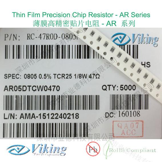 AR05DTCW0470 AR05DTCW0470薄膜高精密�N片�阻