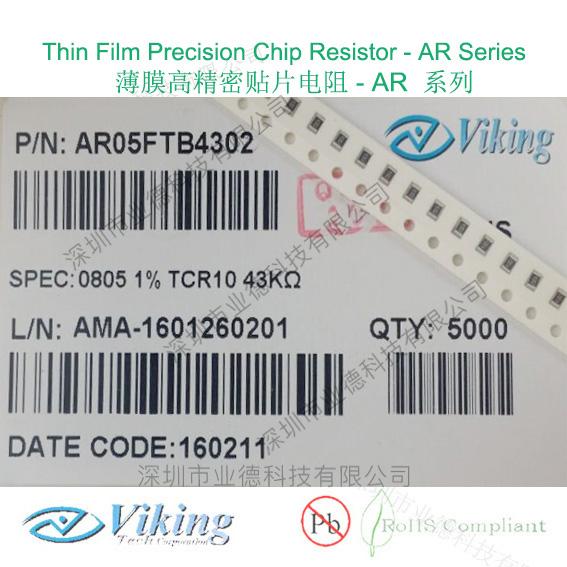 AR05FTB4302,薄膜高精密�N片�阻