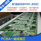 智能卫浴电子PCBA,OEM加工