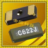石英谐振器,FC-135晶振,爱普生3215mm贴片晶振