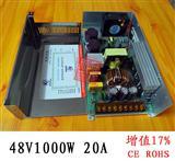 48V1000W变压器_工控_直流电机_LED设备_48V20A开关电源