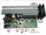 400W广播数字功放板带电源