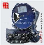 4.35V三星锂电池充电管理IC
