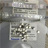 金属化聚脂膜