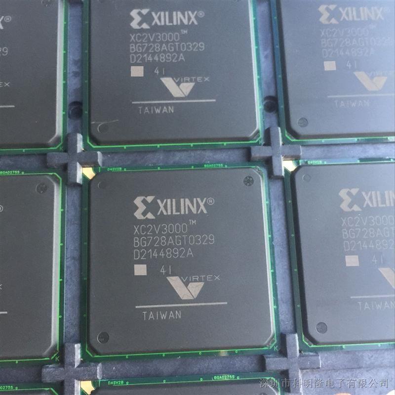 嵌入式XC2V3000-4BG728I XC2V3000-4BG728C