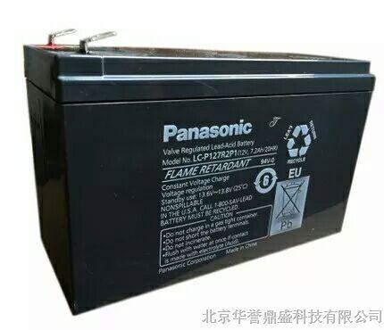 松下蓄电池LC-MH12205(12V,205AH/15MR)报价 UPS专用蓄电池