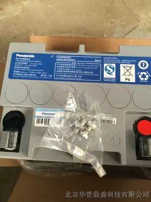 Panasonic LC-MH12475报价 松下蓄电池(12V,475AH/15MR)机房UPS蓄电池