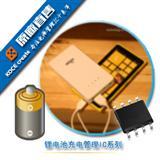 激光测距仪锂电池充电电压检测ic