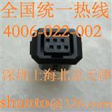 JAPAN日本QQQ电子D6-153N-100A进口插座品牌3Q