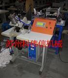 超声波自动切带机超声波编织袋机