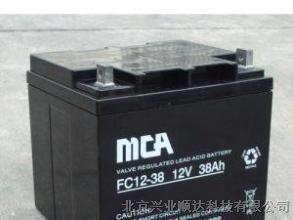 供应MCA蓄电池FC12-38/12V38AH价格直流屏蓄电池