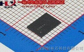 供应  12.288MHZ有源晶振 美国SITIME可编程振荡器 7050