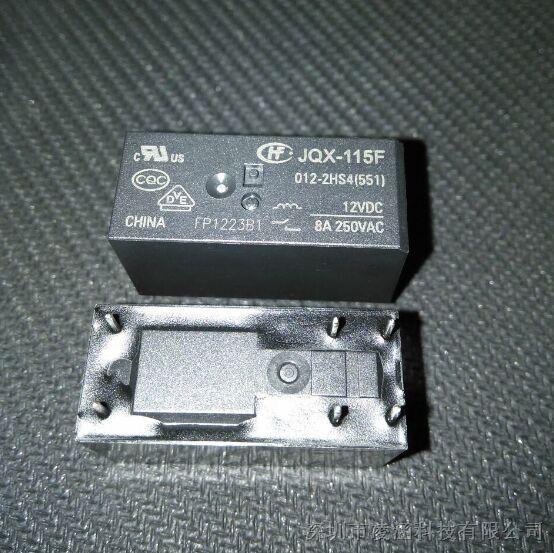 供应 JQX-115F/012-2HS4  继电器